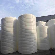 10吨减水剂塑料桶 大罐