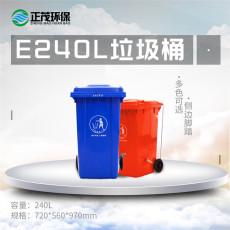 重庆加厚挂车垃圾桶240L中间脚踏垃圾桶厂家