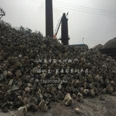 鋁礬土 高鋁礬土 礬土 礬石 鋁土礦 生鋁礦