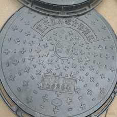 A15铸铁井盖 600污水沟专用井盖 四川广安