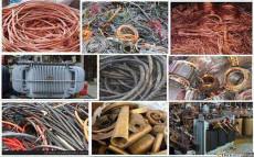 郑州电缆回收公司-河南电缆回收多少钱一斤