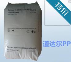 抗冲击聚丙烯TOTAL PPC9760道达尔PP供货商