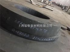 gh3230是什么材料gh3230高温合金