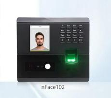 中控博業多光譜智能人臉識別終端nFace102