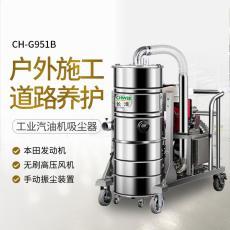 工業汽油型吸塵器 戶外專用吸塵設備手推式