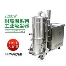 石油化工廠耐高溫工業吸塵器 免維護除塵機