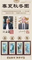 刘永森刘瑞林掐丝珐琅画春夏秋冬图