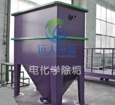 電化學循環水自動除垢