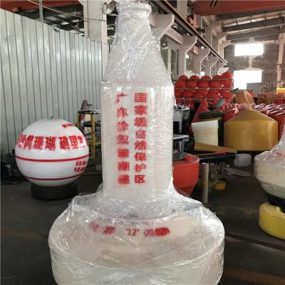 水上施工安全警示浮漂罐型聚乙烯浮标设计