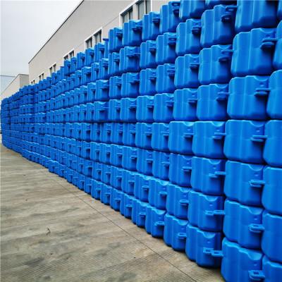 水上塑料浮箱码头搭建水面浮桥生产批发