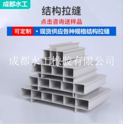贵州结构拉缝贵阳PVC拉缝板