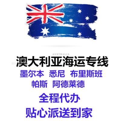淘宝商品想运到澳洲墨尔本有哪些省钱的方法