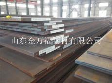 临氢容器板Q345RHIC钢板 容器钢板现货供