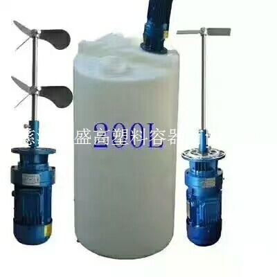 塑料加药箱 MC-200L