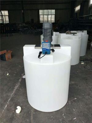 塑料搅拌桶  500L搅拌桶