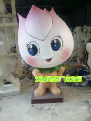 莲花吉祥物雕像玻璃钢荷花卡通雕塑定制厂家