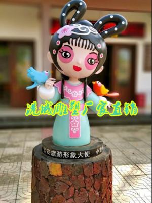 景区旅游大使吉祥物雕像玻璃钢荷叶人偶雕塑