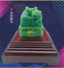 亚运徽宝第19届亚洲运动会纪念
