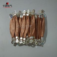 柔性導電銅索 雙孔柔性編織防雷銅導索廠家