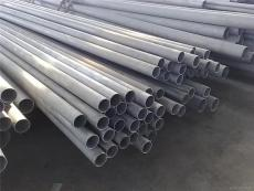 云南普洱不锈钢管厂家批发价格