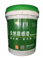天然刮砂漆廣西南寧刮砂漆生產廠家