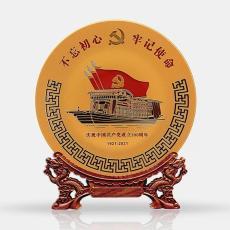 红船精神玻璃工艺陈设摆盘