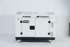 节能省油10千瓦柴油发电机