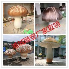 农产品展销中心装饰仿真食用菌香菇雕塑厂家