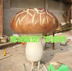 特色农业休闲园标识玻璃钢香菇雕塑像哪家好