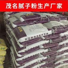 茂名膩子粉生產廠家地下室專用防霉膩子粉