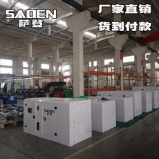 上海萨登500kw静音柴油发电机型号价格