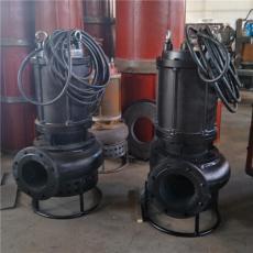 耐磨潜水泥沙泵