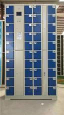 重慶智能儲物柜  智能寄存柜 廠家供應