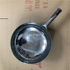 章丘鐵鍋在哪賣章丘深鐵鍋章丘熟鐵鍋哪里買