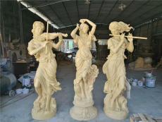 西方吹笛子拉小提琴少女酒店玻璃鋼仿石雕