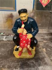 爺孫喂食互動雕像孝道小女孩糖葫蘆老人銅像
