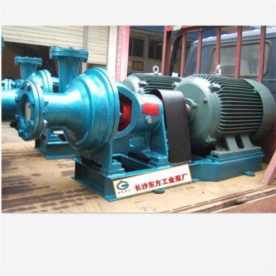 卧式单级凝结水泵100N130离心泵