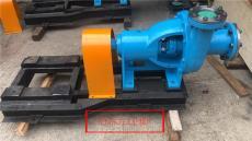 单级离心泵凝结水泵150N110供应上海