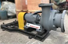 卧式单级介质高温铸钢离心泵150N150冷凝泵
