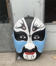 臉譜壁掛件雕塑面具戲曲戲劇模型墻面裝飾