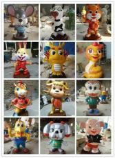卡通十二生肖模型仿真寫實動物吉祥物雕塑