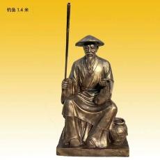 古代釣魚翁銅雕漁民形象垂釣老翁石塑像