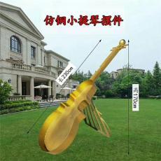 仿銅小提琴金屬擺件廣場不銹鋼大型樂器雕塑