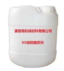 室溫固化硅樹脂涂料