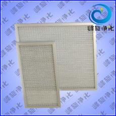 铝合金过滤网 铝波浪过滤网 铝制金属过滤网