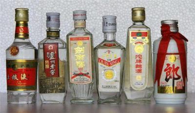 烟台回收茅台酒价格-烟台茅台酒回收多少钱