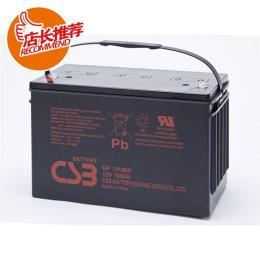 原裝希比世蓄電池GPL121000 消防應急電源