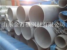 316L耐腐蚀不锈钢管2205双相不锈钢管批发商