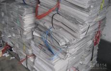 沈陽廢紙回收工廠 大量收購報紙書本紙箱