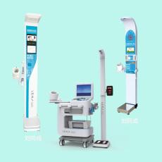 公共衛生健康體檢一體機查體設備
